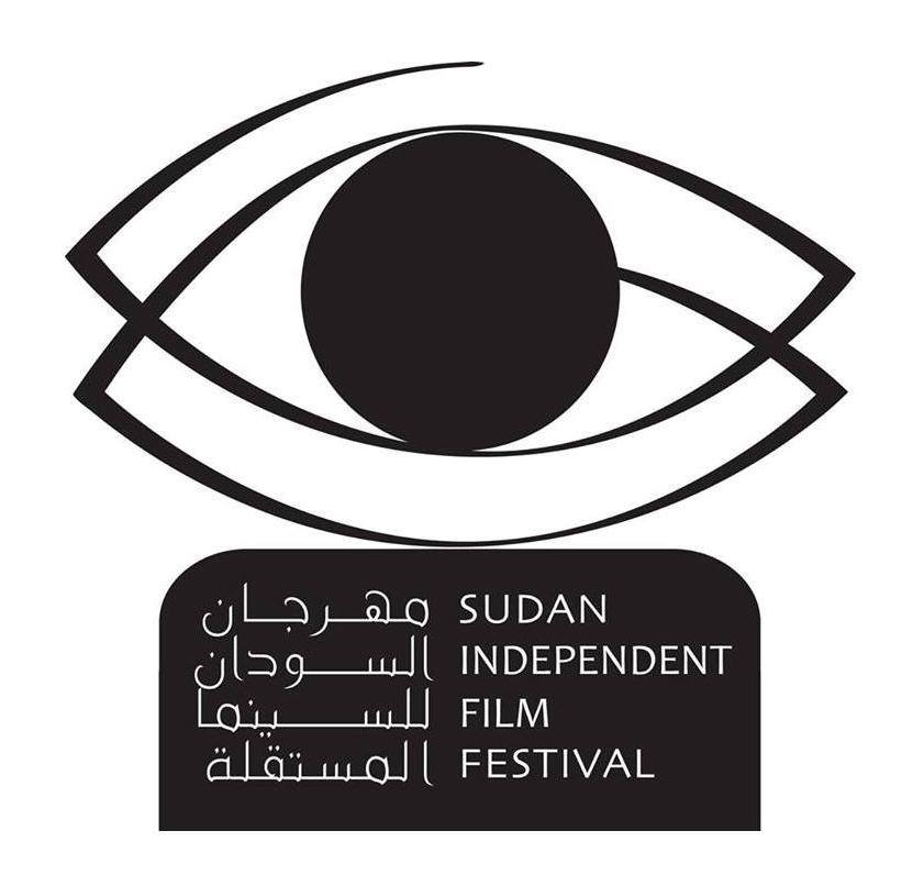 Sudan Hosts First-Ever Film Festival