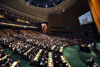 http://www.enoughproject.org/files/83/UNGA_Obama_speech_AP_-_Seth_Wenig.jpg