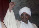 Rights Groups Condemn U.S. Decision to Send Rep to Bashir Swearing In