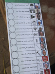 Domestic And International Observers React To Sudan Elections