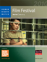 Human Rights Watch Film Festival Opens in NYC