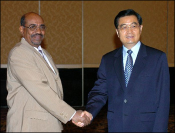 Will China Step Up on Sudan?