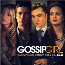 The CW's hit show Gossip Girl